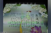 河南将重点发展数字传媒等五大文化产业