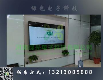 河南省郑州市农村信用社分社85寸触摸一体机