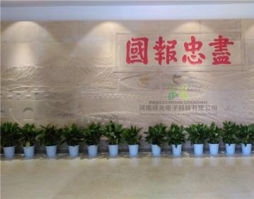 河南省安阳汤阴伟人纪念馆