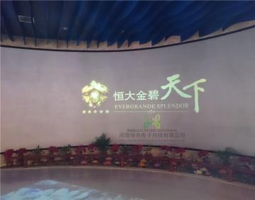 河南郑州恒大金碧天下,河南投影机拼接,郑州投影机融合