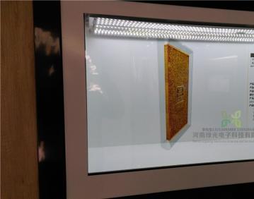 透明显示屏、透明触摸屏、透明展示柜