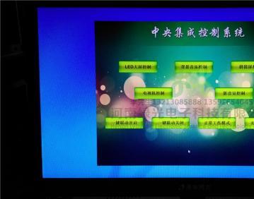 展馆控制,智能控制,智能中控,iPad控制