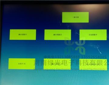 WIFI 展馆中控系统,展馆中控,控制系统
