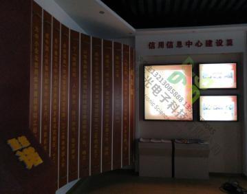 河南安阳汤阴中国某银行展厅