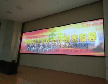 河南洛阳某部队教学课堂