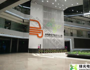 河南汽车公园展厅六通道融合,六通道松下投影机拼接