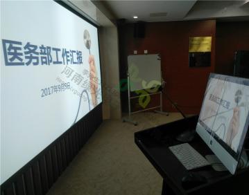 河南省人民医院会议室,大屏幕系统,采集系统,投影大屏幕,