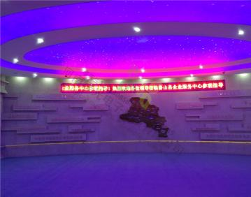 河南鲁山规划馆,科技馆,廉政展厅,电子沙盘,投影沙盘,数字